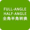 fullangle